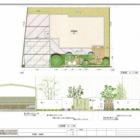 クローズデザインの庭